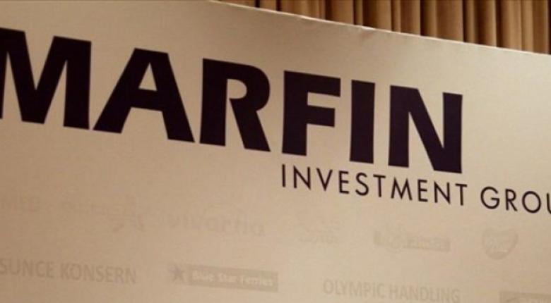 Ποια είναι τα 11 νέα μέλη της διοίκησης της Marfin Investment Group - Κεντρική Εικόνα