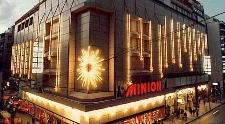 H Follie Follie βάζει πωλητήριο στο «ιστορικό» Μινιόν - Κεντρική Εικόνα