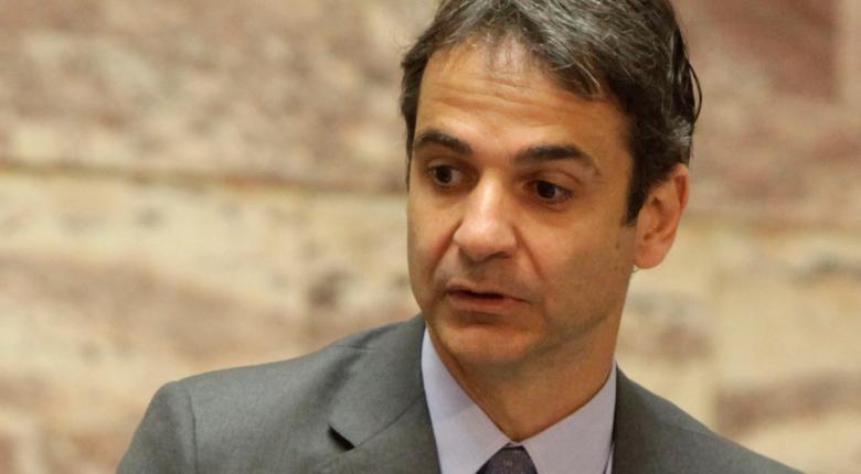 Κ. Μητσοτάκης: Η οικονομική ελίτ οφείλει να δίνει πίσω στην κοινωνία - Κεντρική Εικόνα
