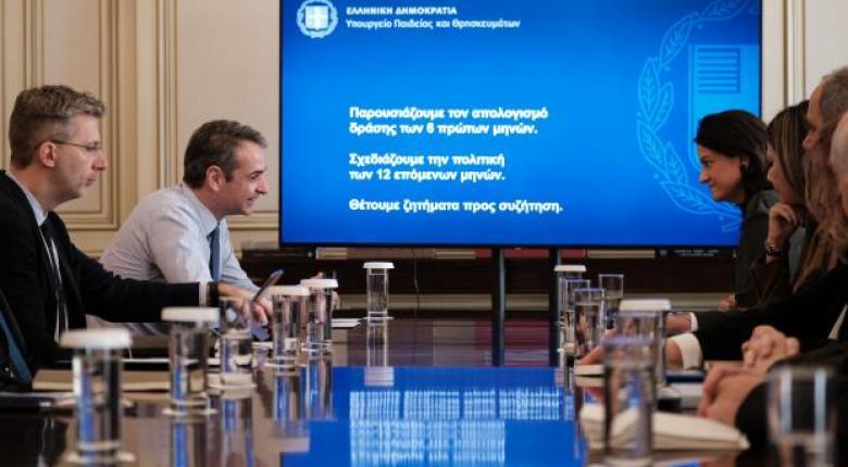Ο Μητσοτάκης αξιολογεί τα υπουργεία: Τι λέει για το σχέδιο της κυβέρνησης στην εκπαίδευση - Κεντρική Εικόνα