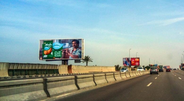 H Chipita αποχωρεί μετά από 23 χρόνια από την Αίγυπτο, αφού έκανε Νο1 τα κρουασάν της  - Κεντρική Εικόνα
