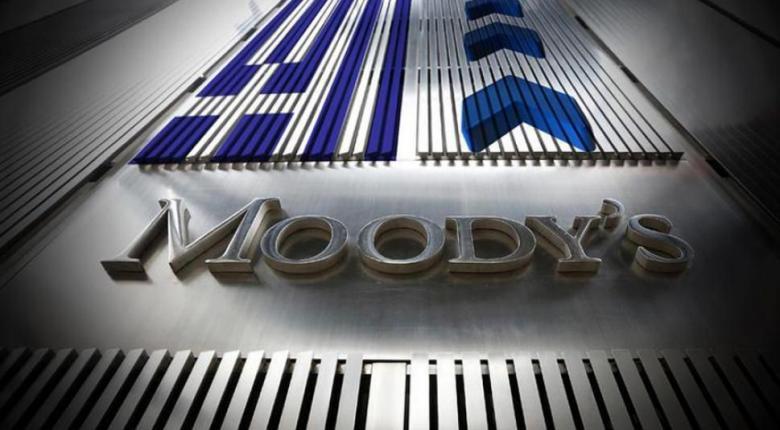 Moody's: Το αισιόδοξο έγινε βασικό σενάριο για την Ελλάδα – Εκτόξευση ανάπτυξης στο 8,2% το 2021 - Κεντρική Εικόνα