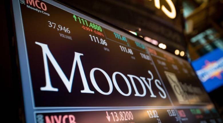 Αισιοδοξία Moody's: Το αξιόχρεο Ελλάδας και άλλων χωρών της Ν. Ευρώπης αντέχει παρά την πτώση του τουρισμού - Κεντρική Εικόνα