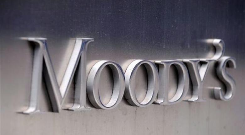 Moody's: Θετικό το outlook του κυπριακού τραπεζικού κλάδου - Κεντρική Εικόνα