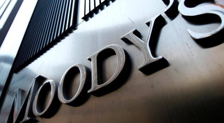 Moody's: Η πρόωρη αποπληρωμή του ΔΝΤ βελτιώνει τη βιωσιμότητα του χρέους - Κεντρική Εικόνα