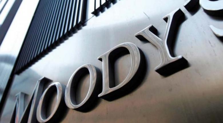 Moody's: H πώληση των θυγατρικών της ΕτΕ στη Βουλγαρία θετική για το αξιόχρεο - Κεντρική Εικόνα