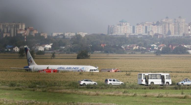 Μόσχα: Είκοσι τρεις τραυματίες σε αναγκαστική προσγείωση αεροσκάφους - Κεντρική Εικόνα