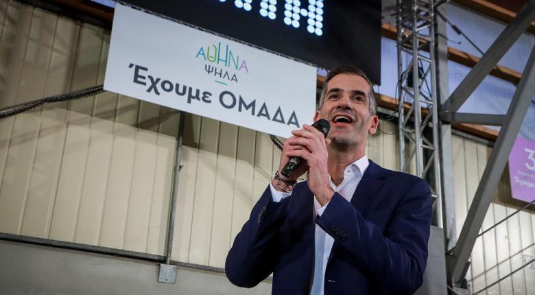 Ο Μπακογιάννης απέκλεισε τον υποψήφιο που εμπλέκεται σε ατασθαλίες στο 401 ΓΣΝΑ - Κεντρική Εικόνα