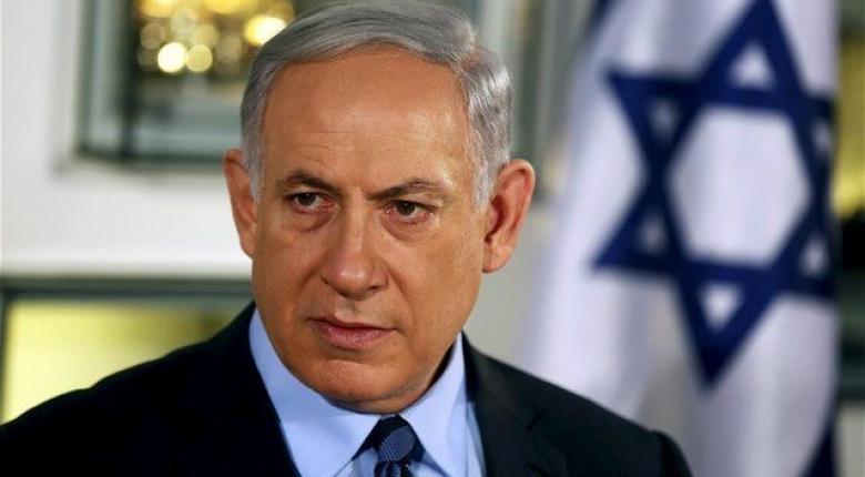 Γλωσσικό ολίσθημα ή μήνυμα; Ο Νετανιάχου χαρακτήρισε το Ισραήλ «πυρηνική δύναμη» (Video) - Κεντρική Εικόνα