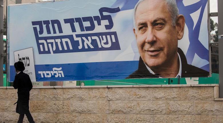 Ισραήλ: Εκλογές-δημοψήφισμα για το πολιτικό μέλλουν του Νετανιάχου - Κεντρική Εικόνα