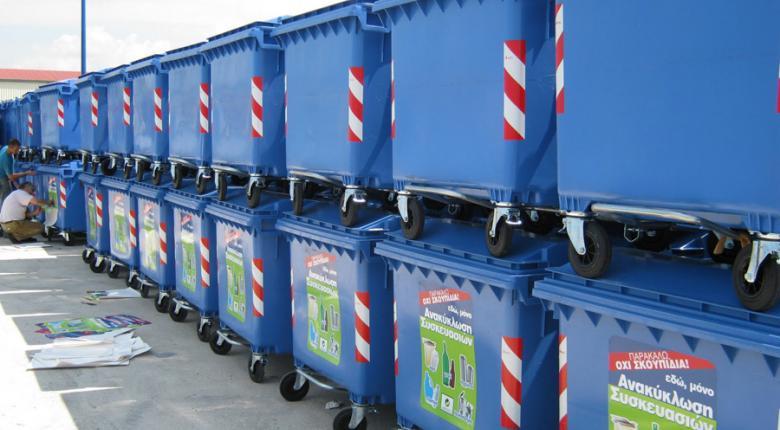 «Μεταξεταστέα» η Ελλάδα στην ανακύκλωση: Σε μία δεκαετία μπορεί να καλυφθεί το έλλειμμα που παρουσιάζει - Κεντρική Εικόνα