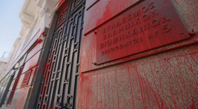 Ποινές φυλάκισης σε δύο κατηγορούμενους για την επίθεση του Ρουβίκωνα στα γραφεία του ΣΕΒ - Κεντρική Εικόνα