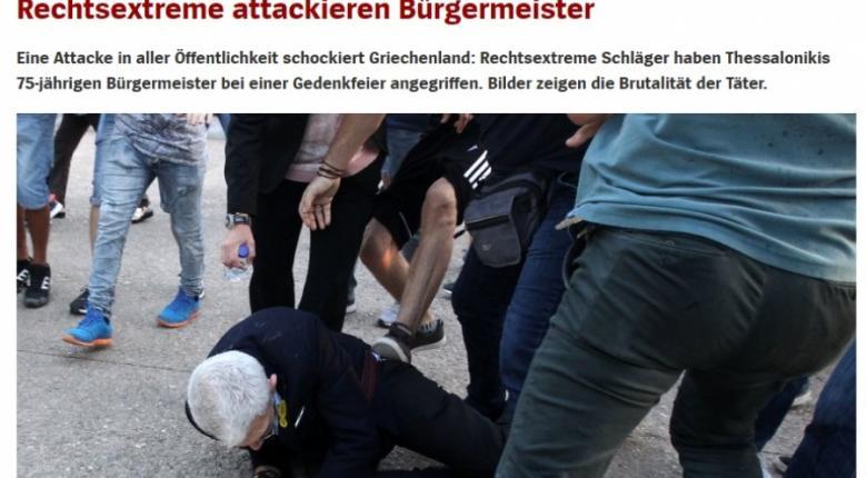 Εκτενείς αναφορές στο γερμανικό Τύπο για την επίθεση στον Μπουτάρη - Κεντρική Εικόνα