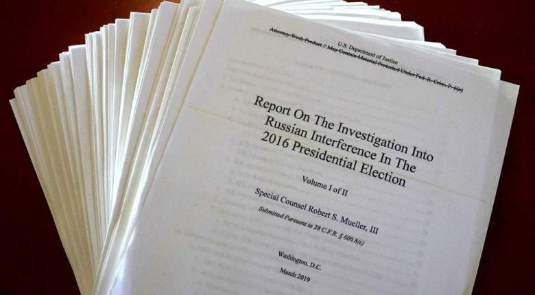 Μόσχα για έκθεση Μιούλερ: Κανένα στοιχείο για ρωσική εμπλοκή στις εκλογές ΗΠΑ - Κεντρική Εικόνα