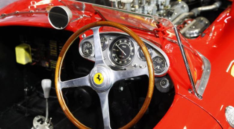 Αυτά είναι τα 5 πιο ακριβά αυτοκίνητα στον κόσμο - Κεντρική Εικόνα