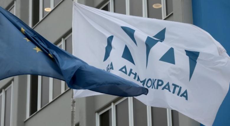 ΝΔ: Ισχύει ότι ο ευρωεκλογές θα γίνουν με λίστα και όχι με σταυρό προτίμησης; - Κεντρική Εικόνα