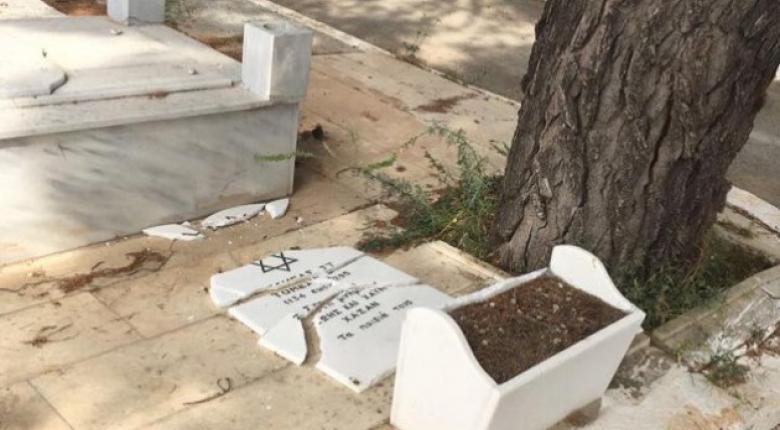 Βεβήλωση του εβραϊκού νεκροταφείου στη Νίκαια - Κεντρική Εικόνα