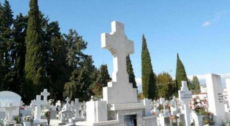 Θα κάνουν υποχρεωτικές εκταφές για να βρουν χώρο για νέες κηδείες! - Κεντρική Εικόνα