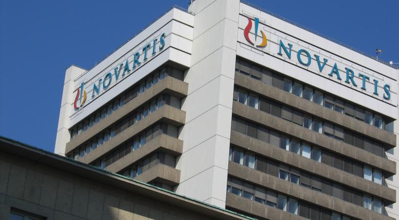 Υπόθεση Novartis: Άνοιξε ο φάκελος για τις καταγγελίες περί σκευωρίας - Κεντρική Εικόνα