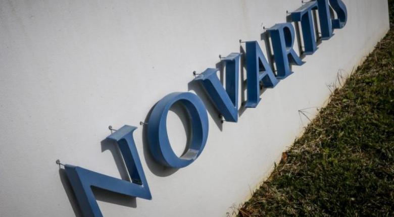 Στο φως της δημοσιότητας το έγγραφο του FBI για τις μεθόδους της Novartis  - Κεντρική Εικόνα