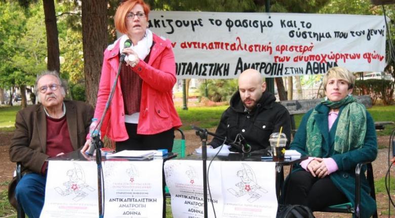 «Να μη δοθούν γραφεία στην παράταξη της ΧΑ στο δήμο της Αθήνας» - Κεντρική Εικόνα