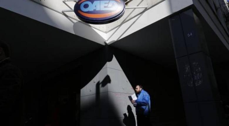 ΟΑΕΔ: Αυξήθηκαν οι άνεργοι τον Νοέμβριο του 2018 - Κεντρική Εικόνα