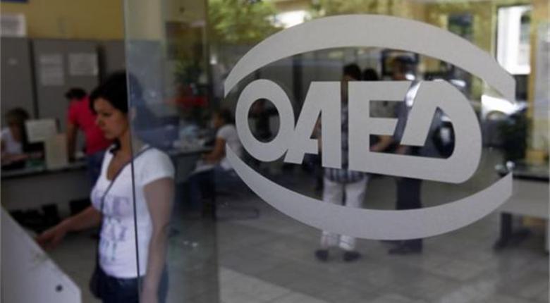 ΟΑΕΔ: Εντός της εβδομάδας το πρόγραμμα για 5.500 προσλήψεις στο Δημόσιο - Κεντρική Εικόνα