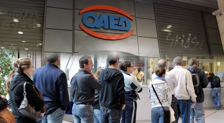 Ειδικό επίδομα ανεργίας του ΟΑΕΔ, έως 720 ευρώ -Δείτε αν το δικαιούστε  - Κεντρική Εικόνα