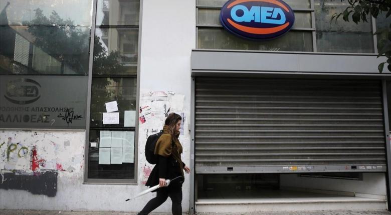 ΟΑΕΔ: Τι αλλάζει με τη δήλωση παρουσίας των επιδοτούμενων ανέργων - Κεντρική Εικόνα