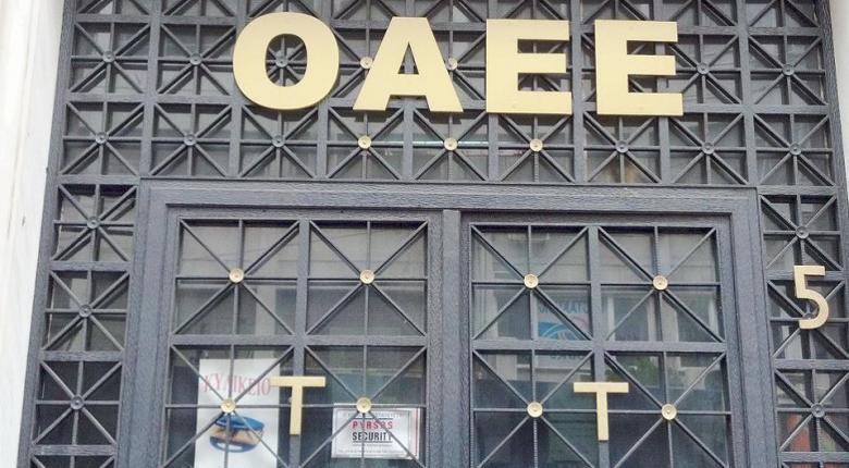 ΟΑΕΕ: Ρύθμιση «ανάσα» για διαγραφή αμφισβητούμενων οφειλών  - Κεντρική Εικόνα