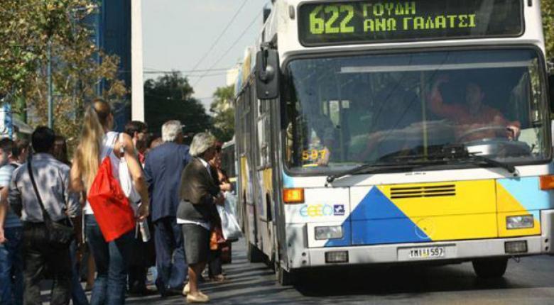 Τι αλλάζει από σήμερα στα λεωφορεία του ΟΑΣΑ   - Κεντρική Εικόνα