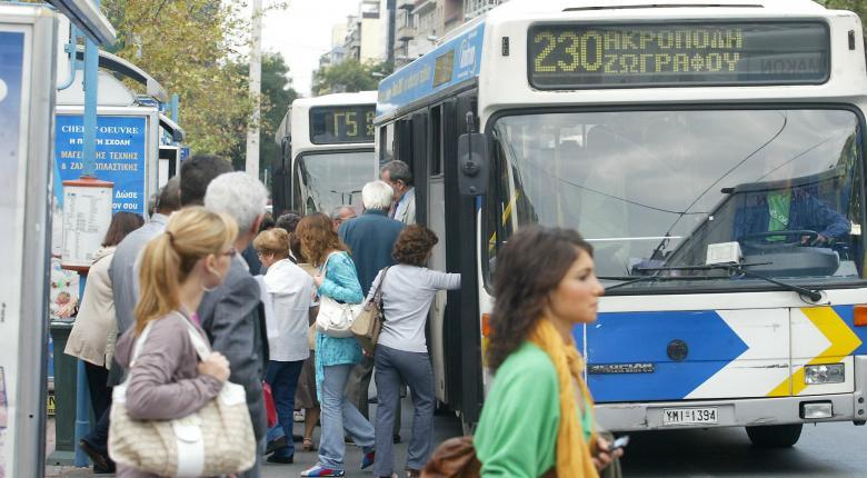 Ποιες ώρες και ποια μέσα μαζικής μεταφοράς θα λειτουργήσουν σήμερα  - Κεντρική Εικόνα