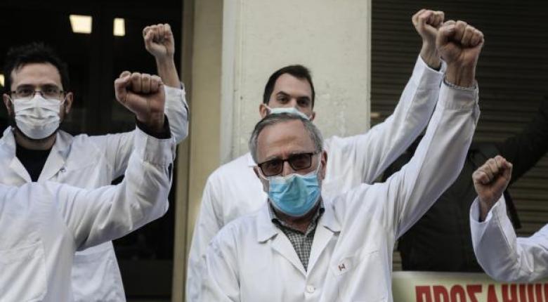 Κείμενο-κόλαφος 200 γιατρών ΕΣΥ: Οι ειδικοί του υπ. Υγείας μας καλούν να «κρυφτούμε» από τον ιό γιατίκρύβουν τη μισή αλήθεια! - Κεντρική Εικόνα