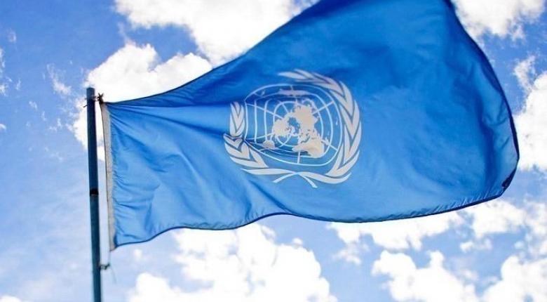 Αναρτήθηκε στον ΟΗΕ η συμφωνία οριοθέτησης ΑΟΖ Ελλάδας-Αιγύπτου - Κεντρική Εικόνα