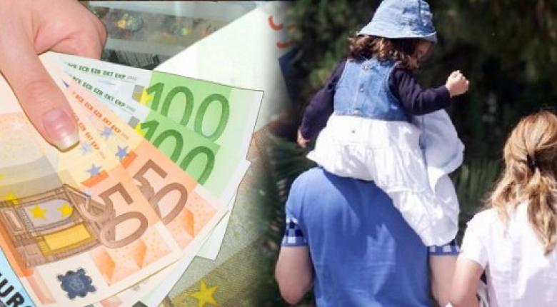 Έρχεται το επίδομα παιδιού - Τέλος τα οικογενειακά επιδόματα ΟΓΑ - Κεντρική Εικόνα