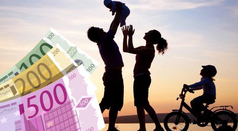 Θετική ανατροπή με χρόνο καταβολής επιδόματος τέκνων - Πότε η πρώτη πληρωμή - Κεντρική Εικόνα