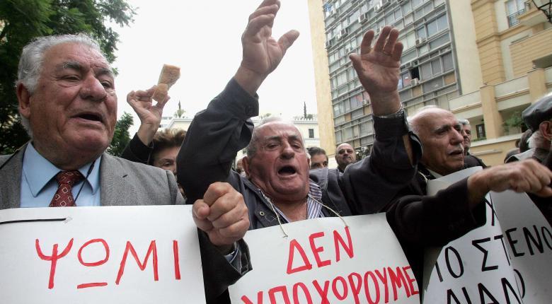 «Ανατριχιαστική» πρόταση αναλυτή στο ΔΝΤ: Προτείνει κατάργηση ορίων ηλικίας συνταξιοδότησης - Κεντρική Εικόνα