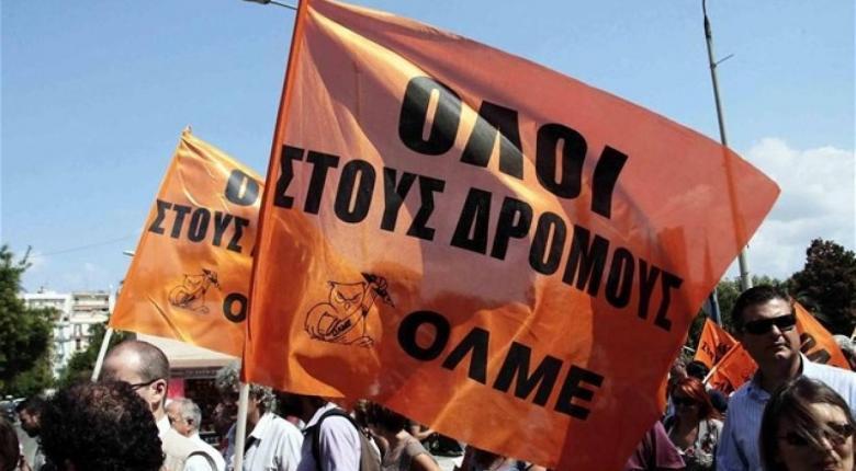 Απεργία σε Γυμνάσια και Λύκεια κατά του νέου συστήματος εισαγωγής στα ΑΕΙ - Κεντρική Εικόνα