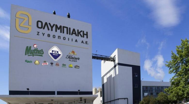 Οργανωτικές αλλαγές στην Ολυμπιακή Ζυθοποιία - Κεντρική Εικόνα