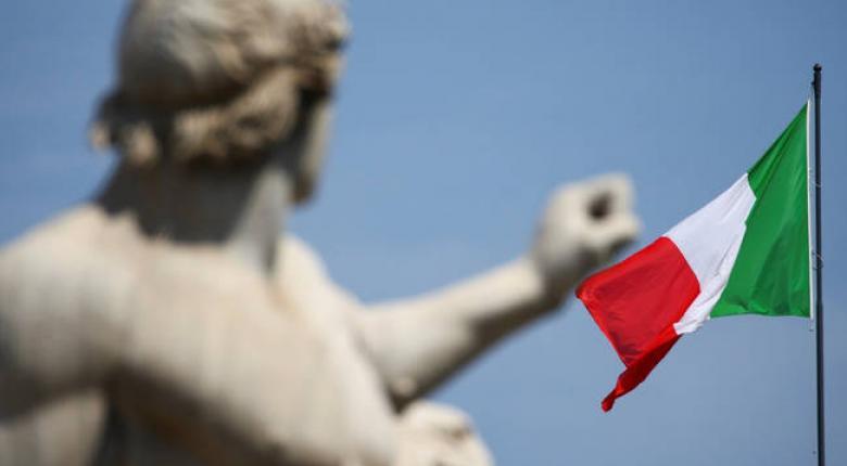 Υποχωρούν οι αποδόσεις των ιταλικών ομολόγων - Κεντρική Εικόνα