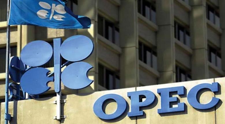 ΟΠΕΚ: Αναθεωρεί πτωτικά την πρόβλεψη για την αύξηση της ζήτησης για πετρέλαιο το 2019 - Κεντρική Εικόνα