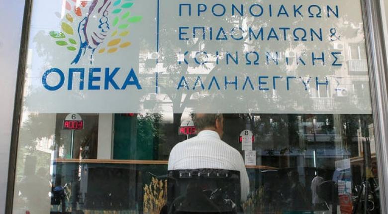 ΟΠΕΚΑ: «Κλείδωσε» εντός Μαΐου η ημερομηνία πληρωμής 5 επιδομάτων - Κεντρική Εικόνα