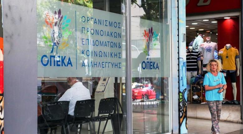 ΟΠΕΚΑ: Μπαράζ πληρωμών από σήμερα το απόγευμα με επίδομα παιδιού και ενοικίου - Κεντρική Εικόνα