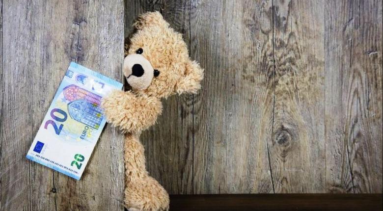 ΟΠΕΚΑ: Σήμερα το απόγευμα στα ΑΤΜ επίδομα παιδιού, ΚΕΑ και επίδομα ενοικίου - Κεντρική Εικόνα