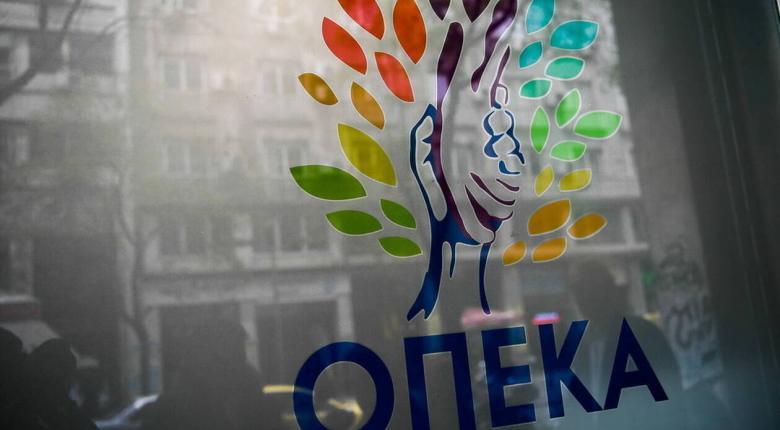 ΟΠΕΚΑ: Σήμερα οι αιτήσεις για επίδομα 700 ως 1000 ευρώ - Οι δικαιούχοι - Κεντρική Εικόνα