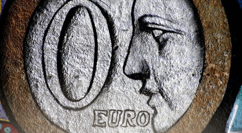 Αποδίδουν οι μεταρρυθμίσεις στις χώρες της κρίσης - «Σε σωστό δρόμο» η Ελλάδα - Κεντρική Εικόνα