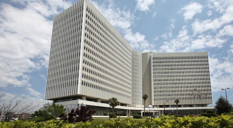 ΟΤΕ: Δωρεά 2 εκατ. ευρώ για την ενίσχυση των ελληνικών νοσοκομείων - Κεντρική Εικόνα