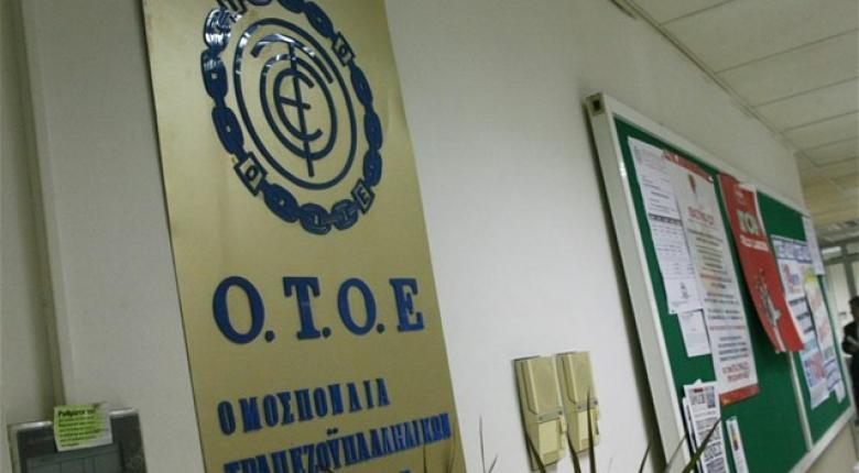 ΟΤΟΕ κατά Φλαμπουράρη για την παρέμβαση στην Πειραιώς - Κεντρική Εικόνα
