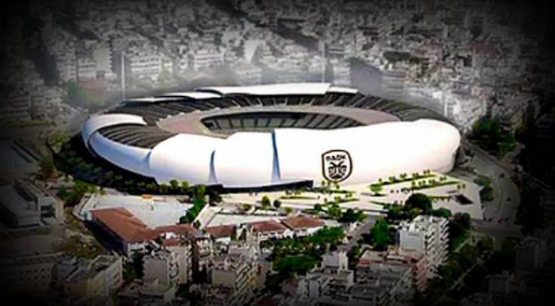 «Πράσινο φως» για το νέο γήπεδο του ΠΑΟΚ (photos) - Κεντρική Εικόνα
