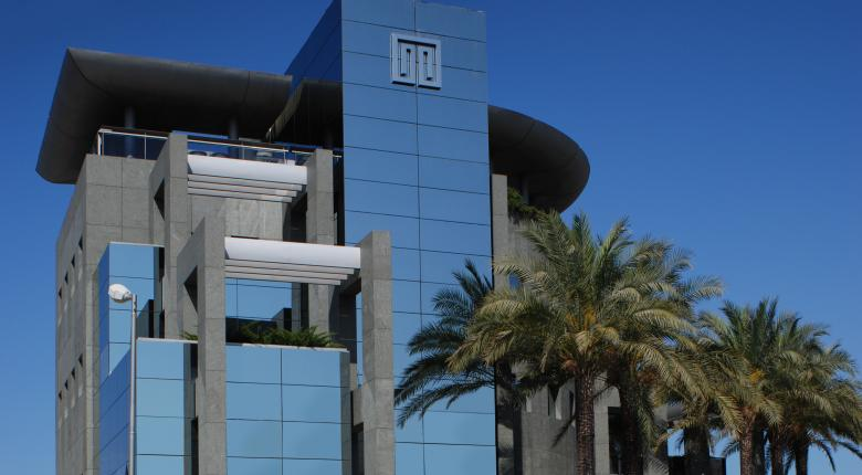 Σχέδια κεφαλαιακής ενίσχυσης υποβάλουν στην ΤτΕ οι συνεταιριστικές τράπεζες - Κεντρική Εικόνα